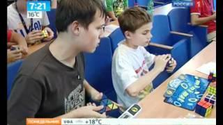 Кубик Рубика, собрать за 10 секунд