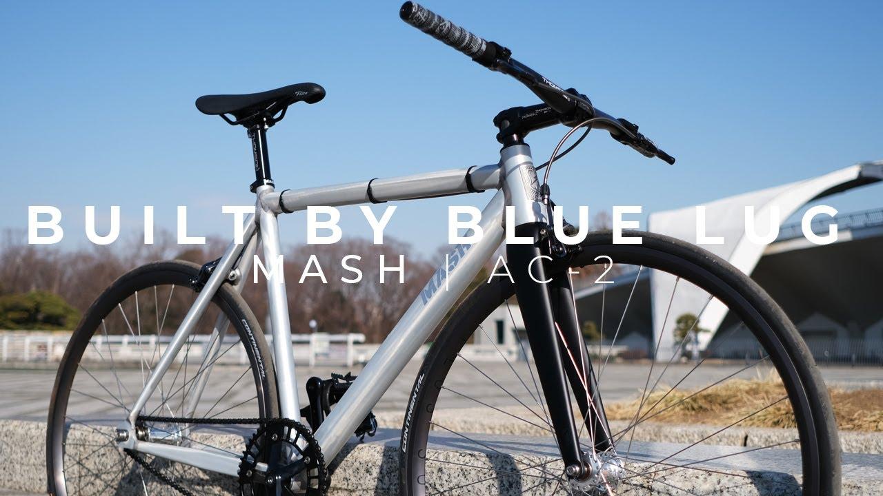 Download MASH AC-2 BUILT BY BLUE LUG-ずっと見てられる自転車組み立て#3-