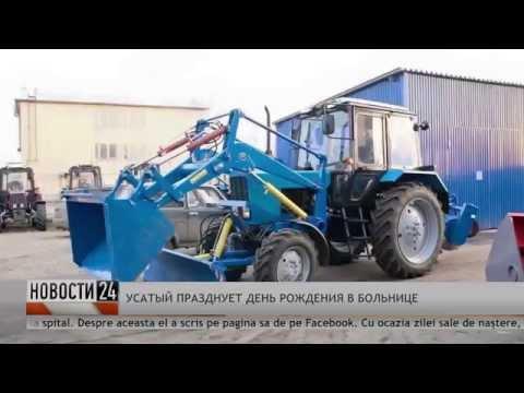 Ренато Усатый отпраздновал свой день рождения в больнице (Ren TV Moldova)