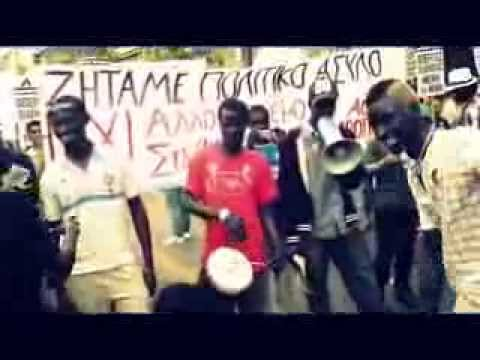 African participation in the demonstration In the Greek capital Athens  To legalize the situation of immigrants and refugees