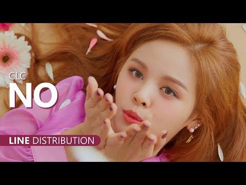 CLC 씨엘씨 - NO | Line Distribution