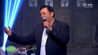 صاحبة السعادة | محمد فؤاد يبدع في غناء