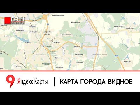город видное знакомства