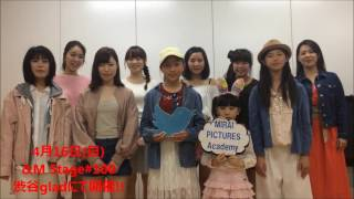 4月16日渋谷gladにて開催 &MStage100回記念イベント スペシャルトークシ...