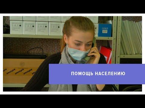 Волонтеры Ставрополя помогают пожилым людям на карантине