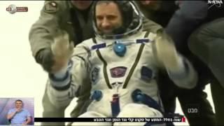 מבט - האסטרונאוט המפורסם בעולם סקוט קלי חוזר לכדור הארץ | כאן 11 לשעבר רשות השידור