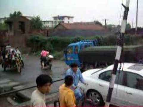 Level Crossing in Xianyang