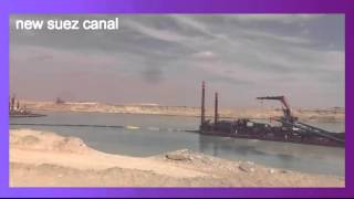Archive new Suez Canal: February 25 20151