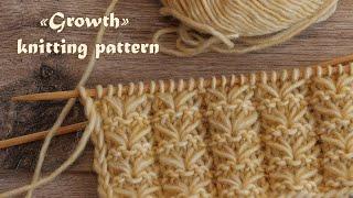 """Узор «Поросль» спицами 🌱 """"Growth» knitting pattern🌿"""