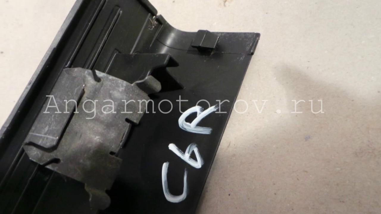 Накладка порога (внутренняя) для Mercedes W204 C-class a2046860236 2046860236