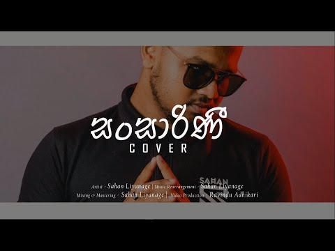 Mathakaida Ada Wage Dina Mp3 Free Download | Baixar Musica