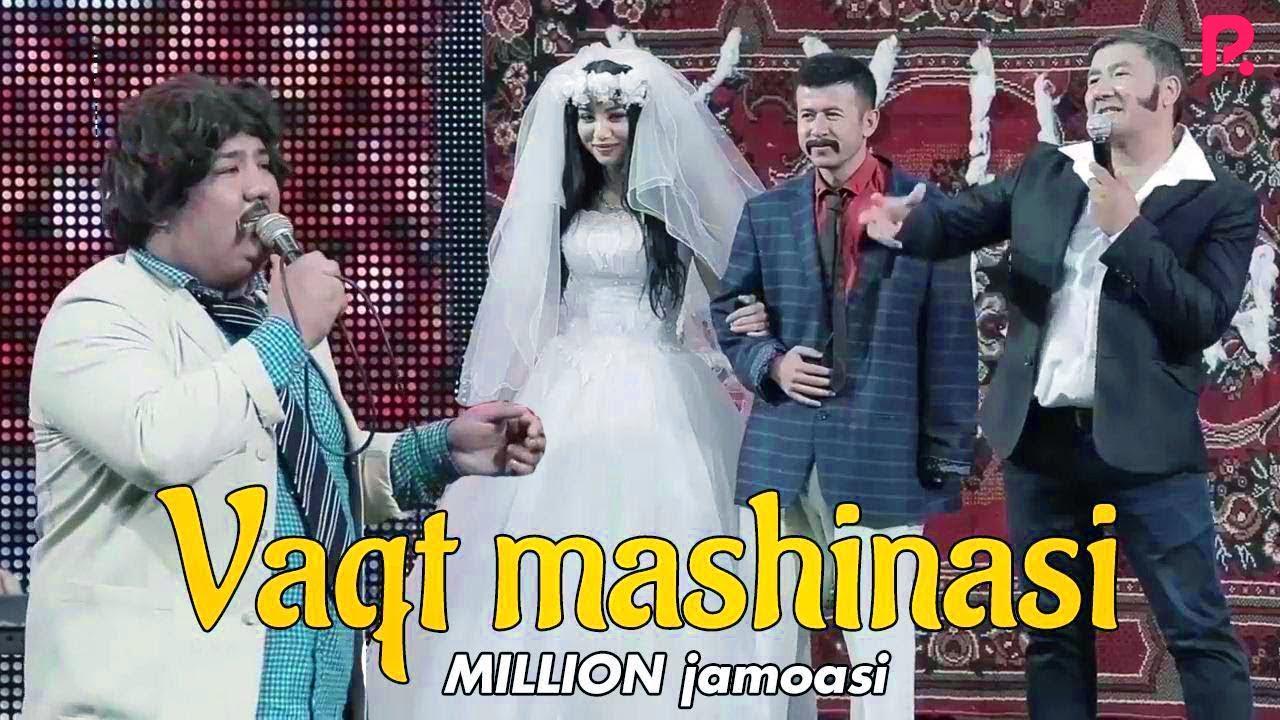 Million jamoasi - Vaqt mashinasi | Миллион жамоаси - Вакт машинаси