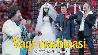 million-jamoasi-vaqt-mashinasi