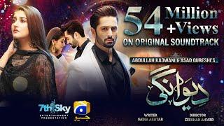 Deewangi | OST | Sahir Ali Bagga | Danish Taimoor | Hiba Bukhari | Har Pal Geo