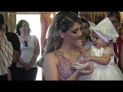 Η Βάπτιση της μικρής Έφης