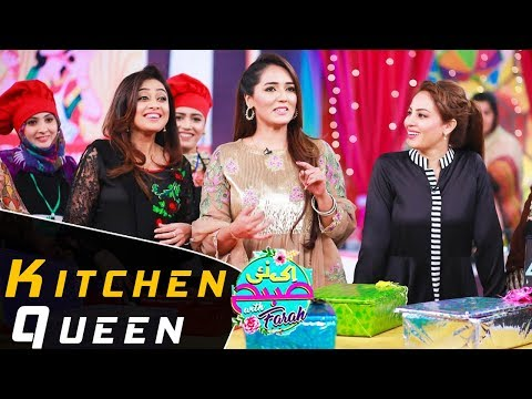 Kitchen Queen Special| Ek Nayee Subah With Farah | 3 April 2018 | APlus