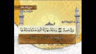 سورة فصلت ماهر المعيقلي مكتوبة  Surah Fussilat Maher Al Muaiqly