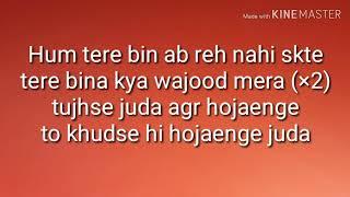 Tum hi ho | arijit singh | Lyrics | short cover by hamza khan | Khan Tv