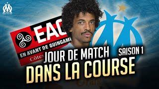 Guingamp 1-3 OM l Les coulisses de la victoire