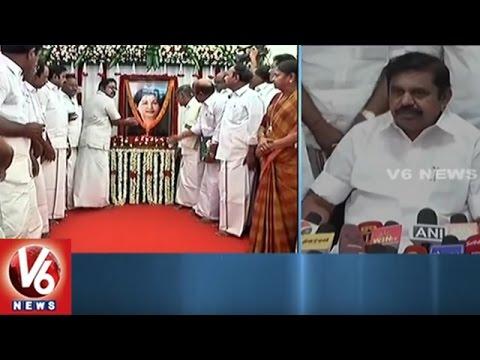 Jayalalithaa's Niece Deepa Announces New Political Party MGR Amma Deepa Peravai   V6 News