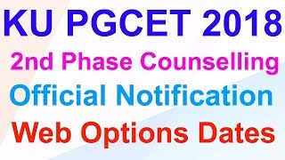 KU PGCET 2018 2nd Counselling Dates | KU PGCET 2018 2nd Phase Notification