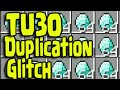 Minecraft PS3, PS4, Xbox, Wii U - DUPLICATION GLITCH TITLE UPDATE TU30/TU31