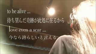 7/26発売喜多村英梨ニューシングル「DiVE to GiG - K - AiM」より カッ...