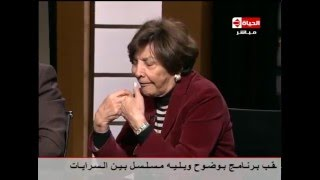 بالفيديو.. بدران: «الإسلام السياسي خلانا نقول السلام عليكم بدلاً من صباح الفل»