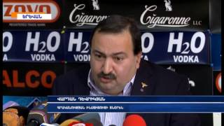 1000 դրամի վճարման գաղափարը՝ ազգային տուրք  Վարդան Դևրիկյան
