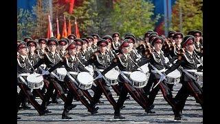 Парад кадет 6 мая 2018 год. Москва.