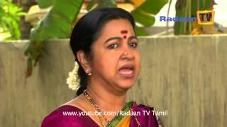 Vani Rani 27.01.2015   Promo – Sun TV Serial