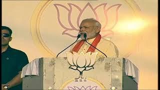 PM Shri Narendra Modi addresses public meeting in Mathurapur West Bengal 16 05 2019