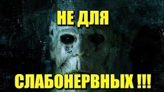ТОП-10 фильмов ужасов в истории! {Самые лучшие фильмы ужасов, леденящие кровь}