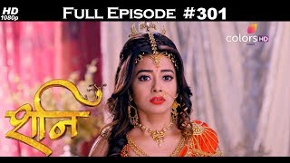 Shani - 2nd January 2018 - शनि - Full Episode