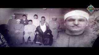 بالصور والفيديو.. الشيخ كامل يوسف البهتيمي ''ذو الحنجرة الفولاذية''