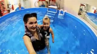 Грудничковое плавание в Геленджике | BIG WAVE #04
