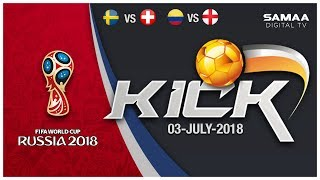 KICK   Sweden Vs Switzerland   Colombia Vs England   SAMAA TV   FIFA 2018