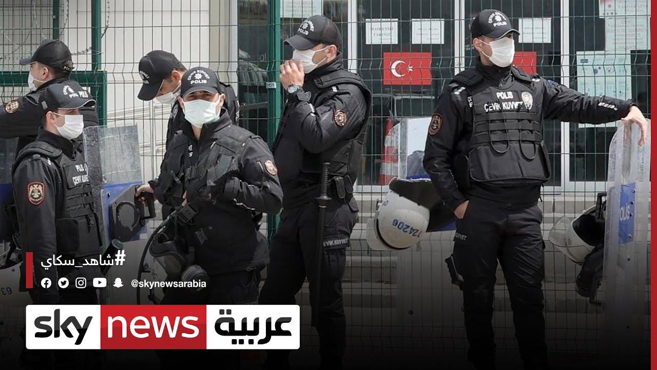 تركيا.. الأمن العام يحظر تصوير عناصر الشرطة خلال أدائهم عملهم  - نشر قبل 4 ساعة