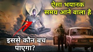 Bible Knows The Future Exactly ll (70 Weeks of Daniel Explained Hindi ) Part-1