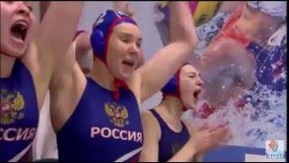 Российские ватерполистки завоевали путевку в Рио