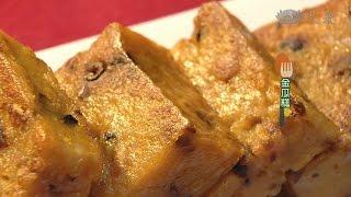 (現代心素派)  - 香積料理 - 金瓜糕 - 相招來吃素 - 謝麗娟推素