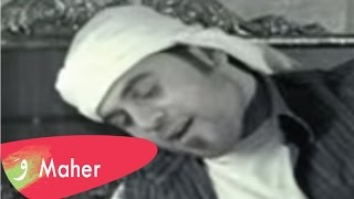 دي نامي Wafeek Habib De Nami OFFICIAL MUSIC VIDEO
