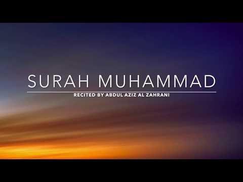 Surah Muhammad - سورة محمد | Abdul Aziz Al Zahrani | English Translation