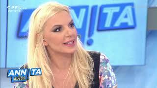 Αννίτα Κοίτα 22/9/2019 | OPEN TV