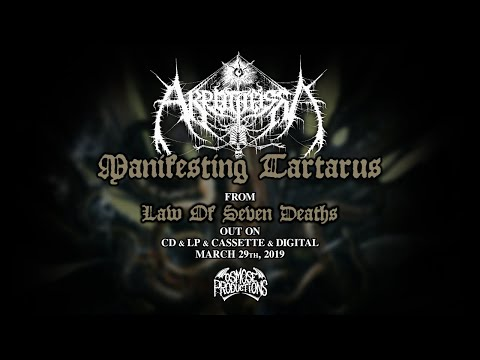 AKROTHEISM Manifesting Tartarus (premiere track)