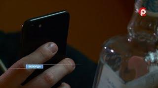 В Вологде выявлен факт незаконной торговли алкоголем