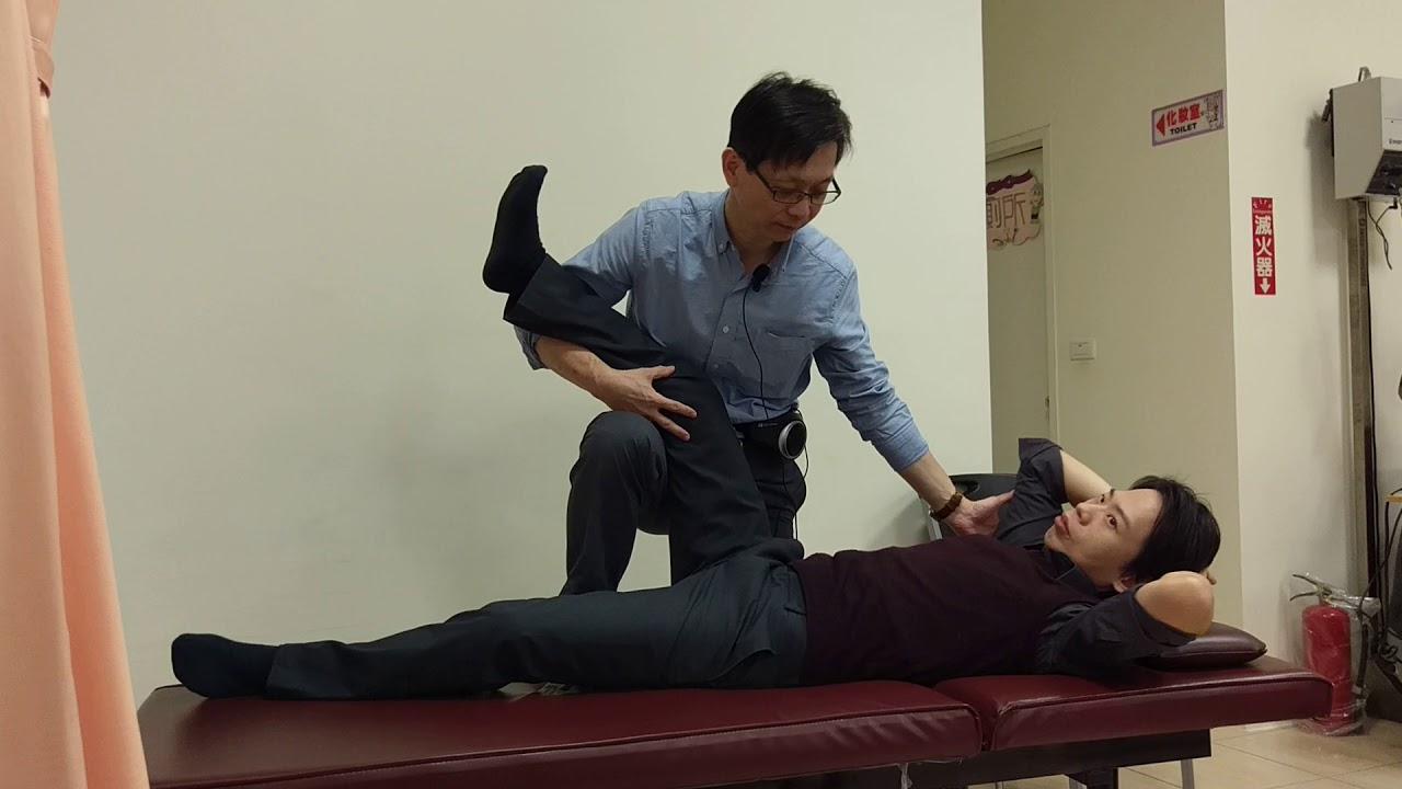 譚仕馨副教授神經鬆動術教學Tibia nerve neurodynamic - YouTube