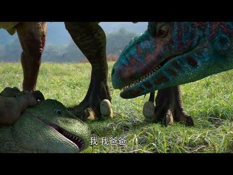 Dino King: Deinonychus Fight Part