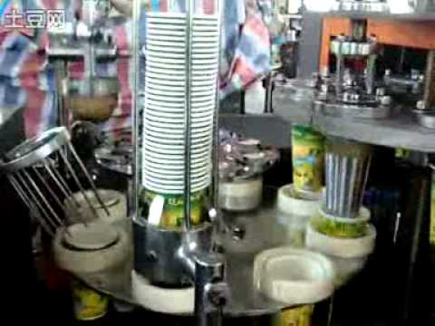 Maquina para fabricar vaso de papel 2 youtube - Papel de vinilo para cocinas ...
