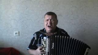 В.Сухарев -А я до пенсии не дотяну (авторская песня)